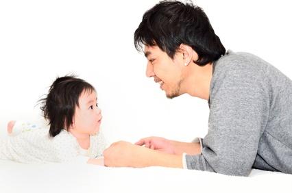 Japanischer Vater mit Sohn © godfather - Fotolia.com